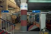 ROBIPLAST – Expo Construct 4