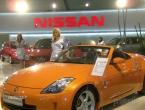 NISSAN SIAB 1
