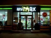 Noua fatada a magazinului Animax, amenajata de GoodSign